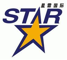 深圳星霖国际货运代理有限公司