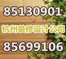 杭州玉器店裝修公司