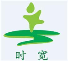 广州时宽康体设备有限公司