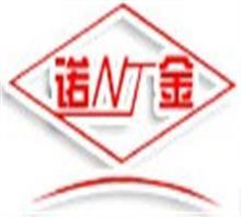 南京諾金高速分析儀器廠(普通合伙)