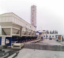 潍坊市贝特重工有限公司