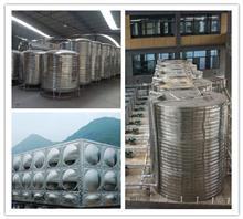 贵州圣飞晶泉不锈钢制品有限公司