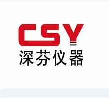 深圳市深芬仪器有限公司