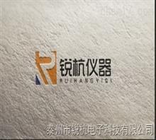 泰州市锐杭电子科技有限公司