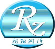 朝陽潤澤(集團)水處理材料有限公司