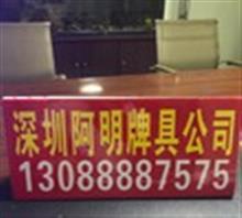 深圳西乡牌具公司