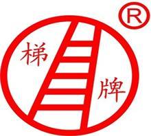 广州梯牌机械设备有限公司