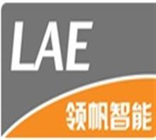 安徽领帆智能装备有限公司