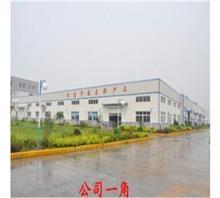 山东滨河液压机械制造有限公司