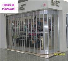 上海恒贺卷帘门厂