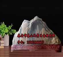 泰山风景区金桂花园