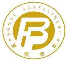 浙江博慧智能科技股份有限公司